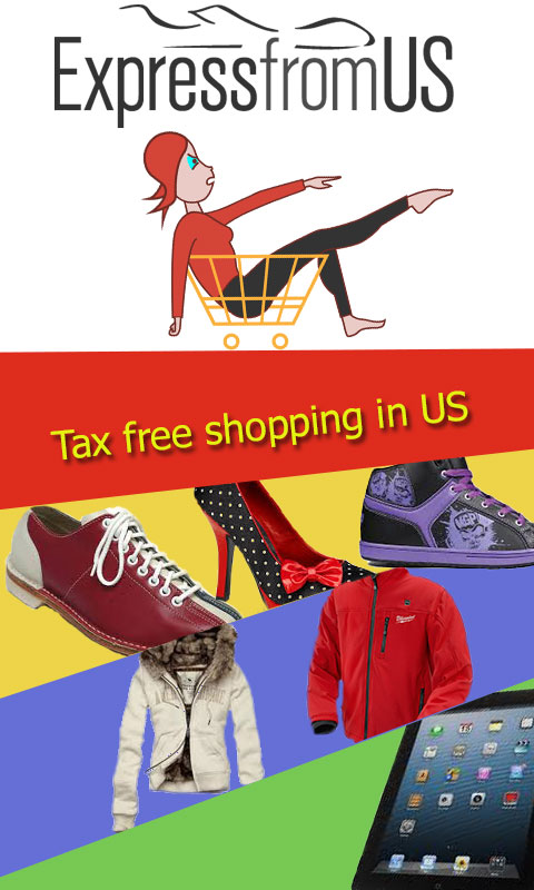 افضل طريقة للشراء من امريكا بدون ضريبة و بأفضل الاسعار