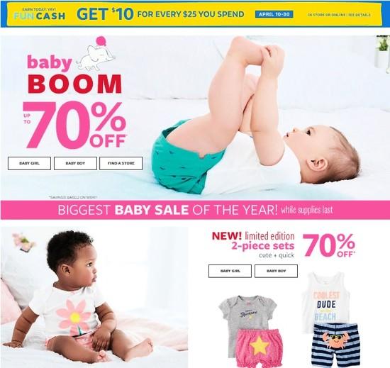 В Carter s на baby boom скидки до 70% + дополнительно  10 бонусных кэшей на  каждые  25 в корзине! bc48ab184fb